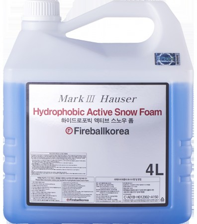 Ultimate Hydrophobic Foam - Deep Blue (4000ml)