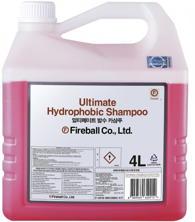 ULTIMATE HYDROPHOBIC SHAMPOO (4000ml)